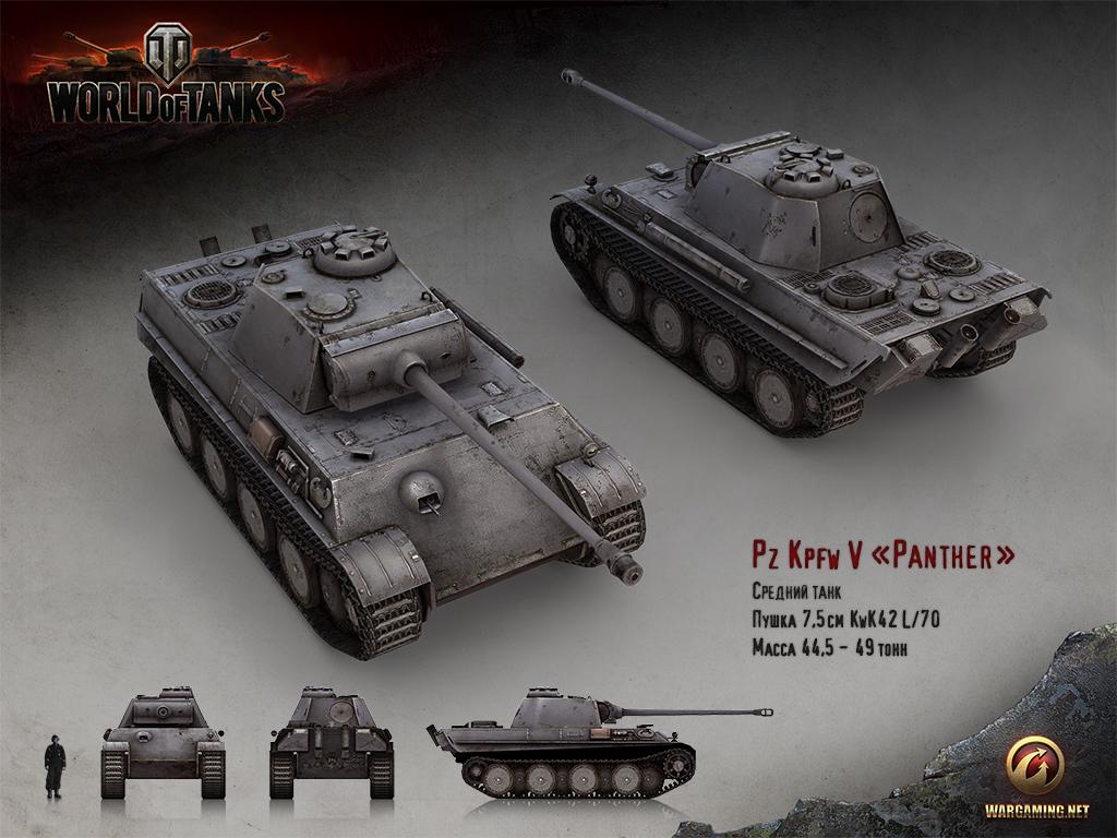 Средних танков германии онлайн игра